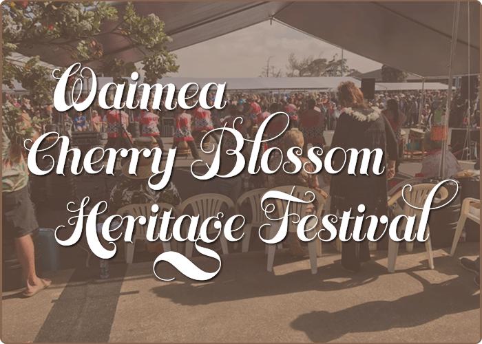 Waimea Cherry Blossom Heritage Festival scene