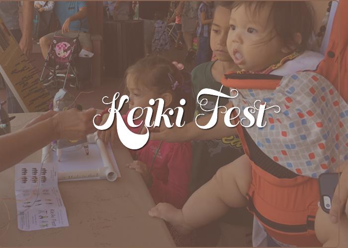 Keiki Fest scene